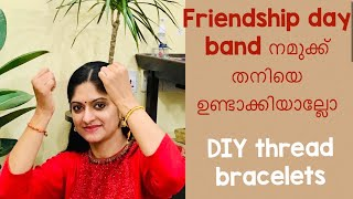 Friendship day band | DIY bracelets using threads | DIY handmade friendship day bands