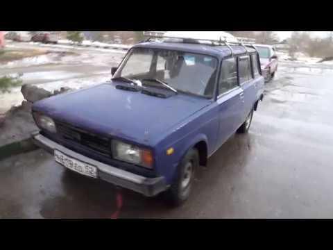 Купил ВАЗ 2104 за 5000 руб и сдал ее в чермет