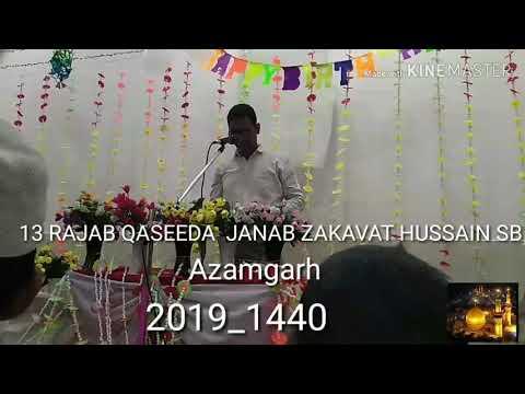 13 RAJAB QASEEDA|ZAKAVAT HUSSAIN KHAN|SHIA AZADARI NETWORK