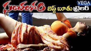 Sanchalanam Movie Official Trailer    Latest Telugu Trailers 2019   #SanchalanamMovieOfficialTrailer
