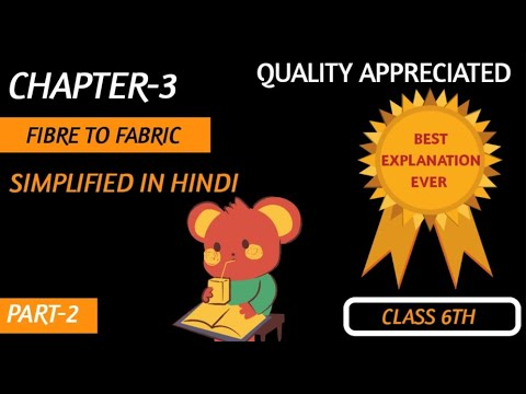 Plant fibres- cotton and jute | class-6th | science | EXCELLENCE STUDY | part-2