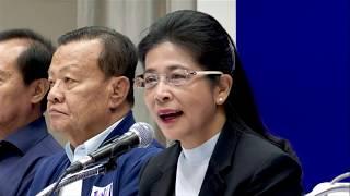 "Live :   ""เพื่อไทย"" ประกาศชัยชนะ ได้ส.ส.อันดับ 1 ลุยเดินหน้าตั้งรัฐบาล"