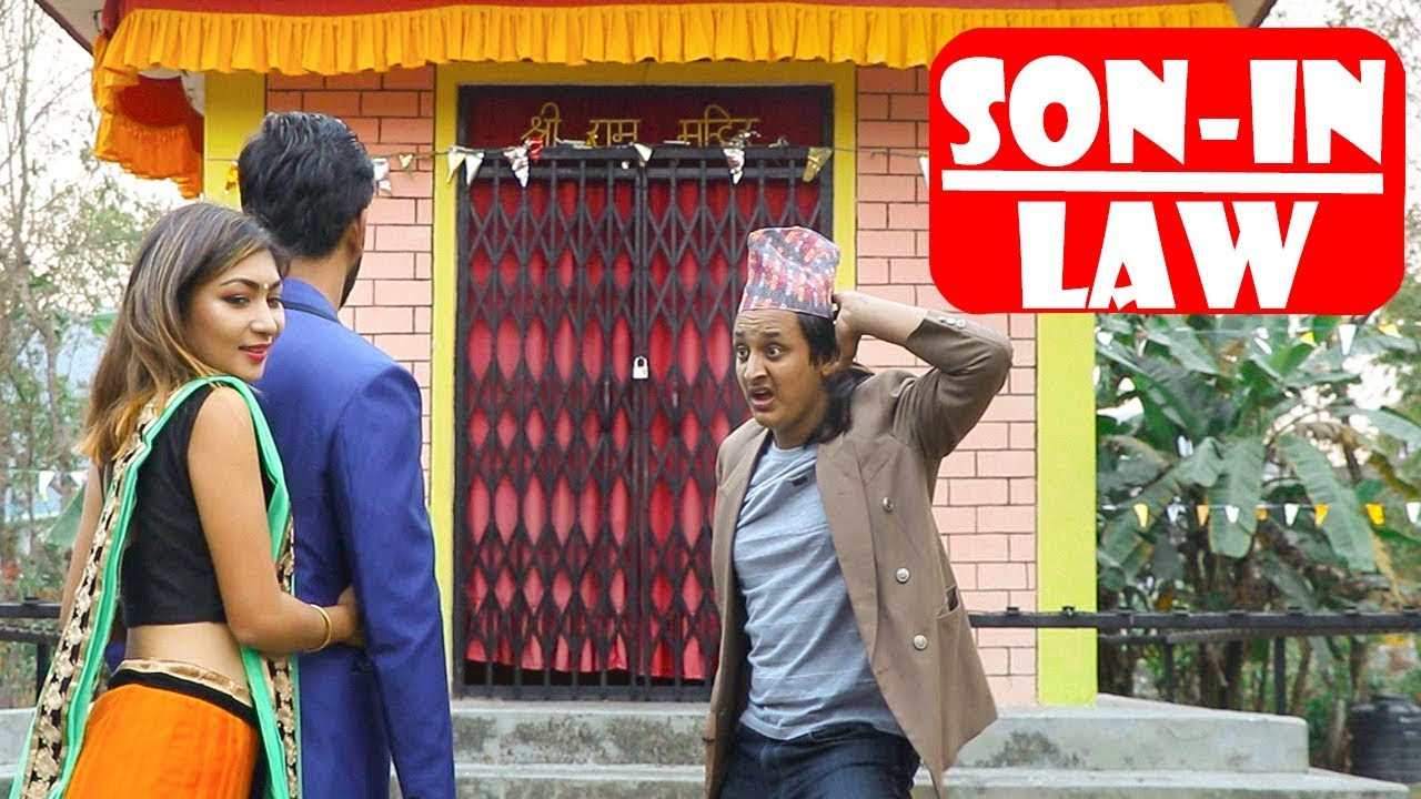 Son-In-Law |Modern Love|Nepali Comedy Short Film|SNS Entertainment