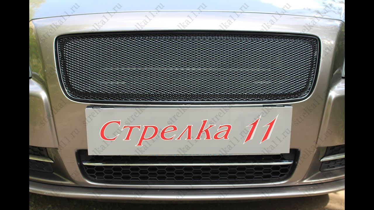 Защита радиатора для HONDA CIVIC 4D VIII 2006 2009 (Черный)   strelka11.ru