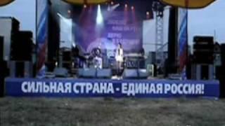 Лерика Голубева - Выступление в Иркутске