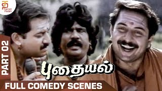 Goundamani Senthil Comedy , Part 2 , Pudhayal Full Comedy Scenes , Mammooty , Arvind Swamy , Aamani
