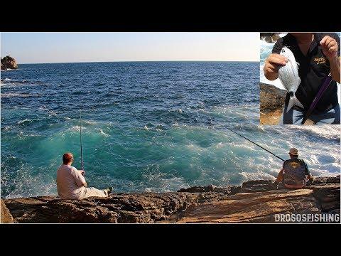 Pole fishing in Greece – Ψάρεμα απίκο στα βράχια