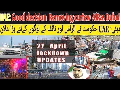 Dubai LockDown, Curfew | UAE Opened lock down | UAE - 27 April big good news | Al Ras & Naif
