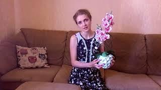 Орхидея из бисера. Лучший подарок для любимой мамы. Вступление.