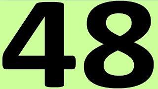 АНГЛИЙСКИЙ ЯЗЫК ДО АВТОМАТИЗМА ЧАСТЬ 2 УРОК 48 УРОКИ АНГЛИЙСКОГО ЯЗЫКА