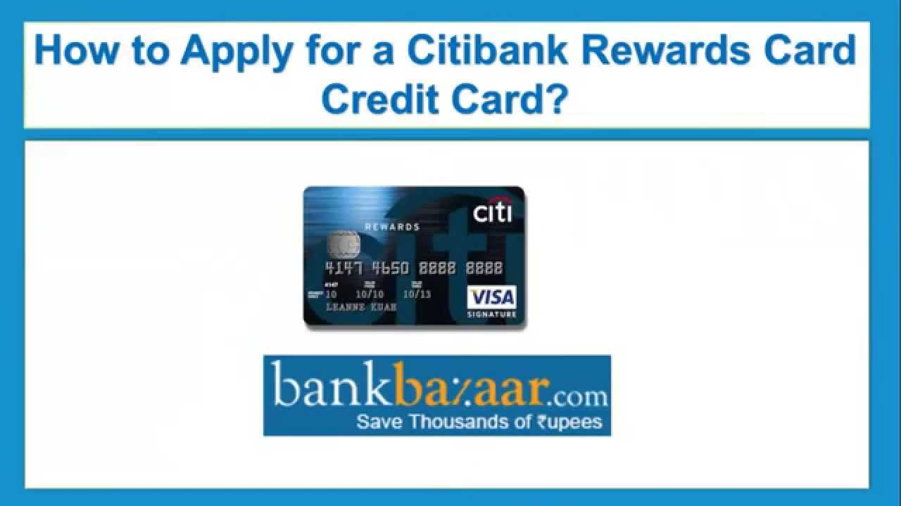 how to apply for citibank rewards card credit card youtube. Black Bedroom Furniture Sets. Home Design Ideas