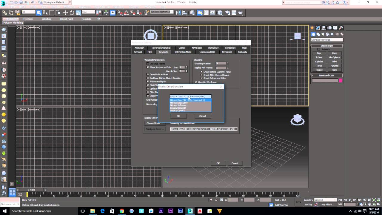 How to check Graphics directx 3d version for 3ds max | 2016