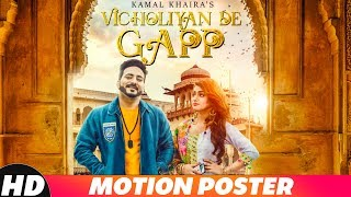 Motion Poster | Vicholiyan De Gapp | Kamal Khaira | Desi Crew | Releasing On 8th Dec 18