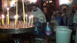 Новостной выпуск от 21.01.2020: Православные отметили праздник Крещение Господне
