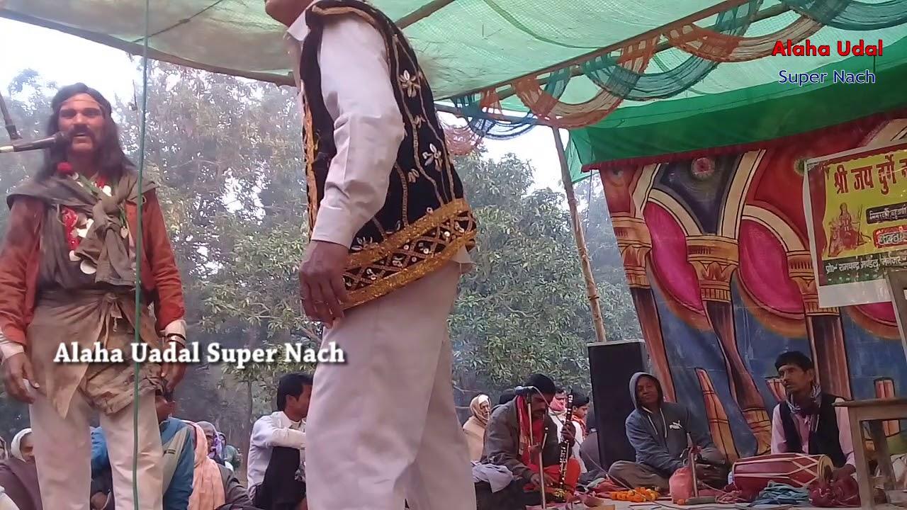 Download Alaha Udal  Nach Deva Ki Sadi Part 34 Simardahi Bauharba Party Ramchandra Mandal