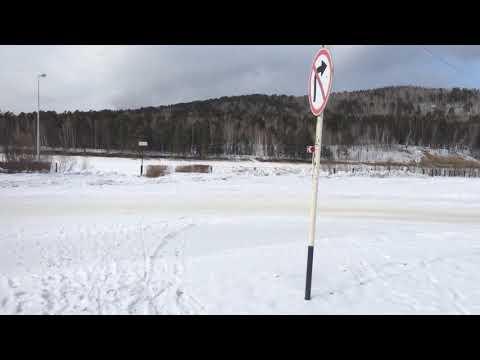 Прогулка в Сибири !