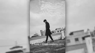 넌 none - Crush Covered by HOYA