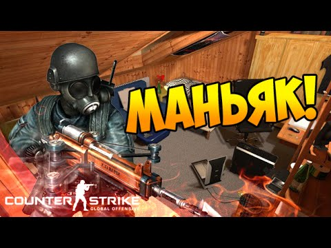 Игра майнкрафт  онлайн