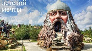 Экопарк в Домодедово. Прогулка и обзор | Incredible place