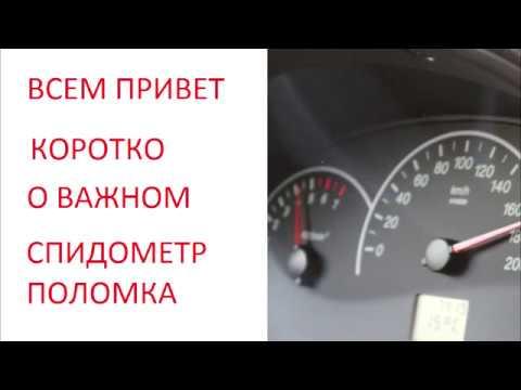 Vito W638 Электрика Клуб любителей микроавтобусов и