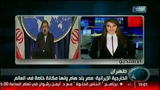 نشرة السابعة من القاهرة والناس 8 يناير