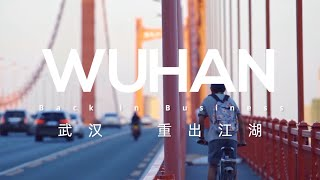 GLOBALink | Wuhan back in business