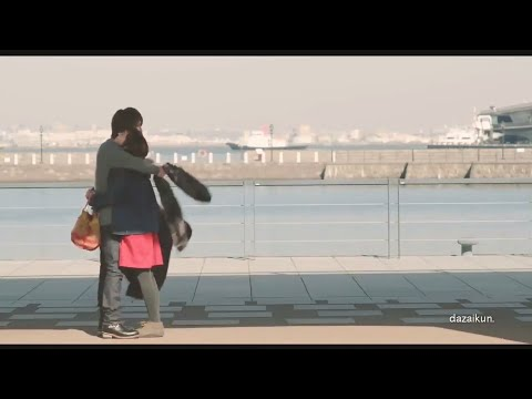 Kira X Ninon • Iris [Closest Love To Heaven]