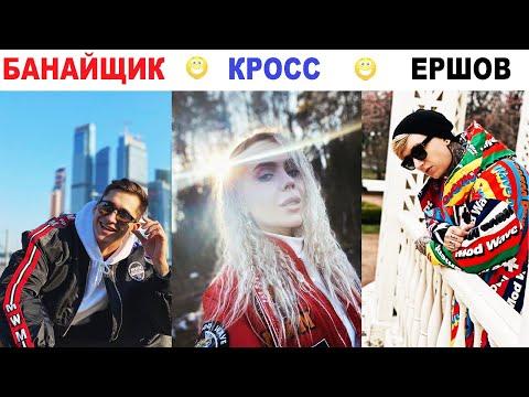 НОВЫЕ ВАЙНЫ 2020 | Карина Кросс, Евгений Ершов, Дина Саева #25