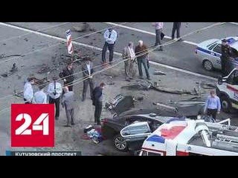 """Лобовое столкновение на Кутузовском: водитель """"БМВ"""" погиб на месте"""