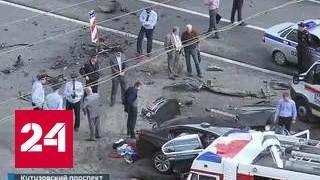 Лобовое столкновение на Кутузовском водитель БМВ погиб на месте