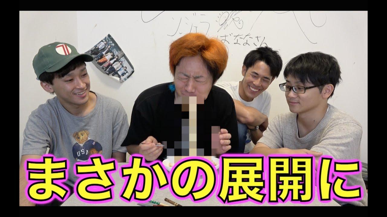 駄菓子だけで一番美味い料理作ったやつが勝ち対決!!!