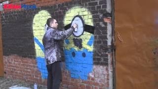 Граффити в Красноармейске(ЖивиИграя, художники-профессионалы Максим Никитин и Павел Кобозев вместе с детьми школы для инвалидов..., 2016-04-28T16:47:29.000Z)