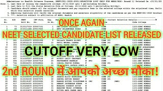 NEET 2020 SELECTED CANDIDATE LIST RELEASED | CUTOFF VERY LOW 🔥🔥🔥