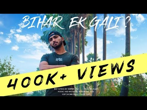 Latest Hindi Rap Song 2019| Bihar Ek Gali ? Rapper Mahi | Westonik Records | Bihari No. 1
