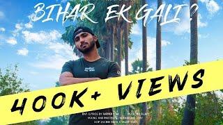 vuclip Latest Hindi Rap Song 2019| Bihar Ek Gali ? Rapper Mahi | Westonik Records | Bihari No. 1