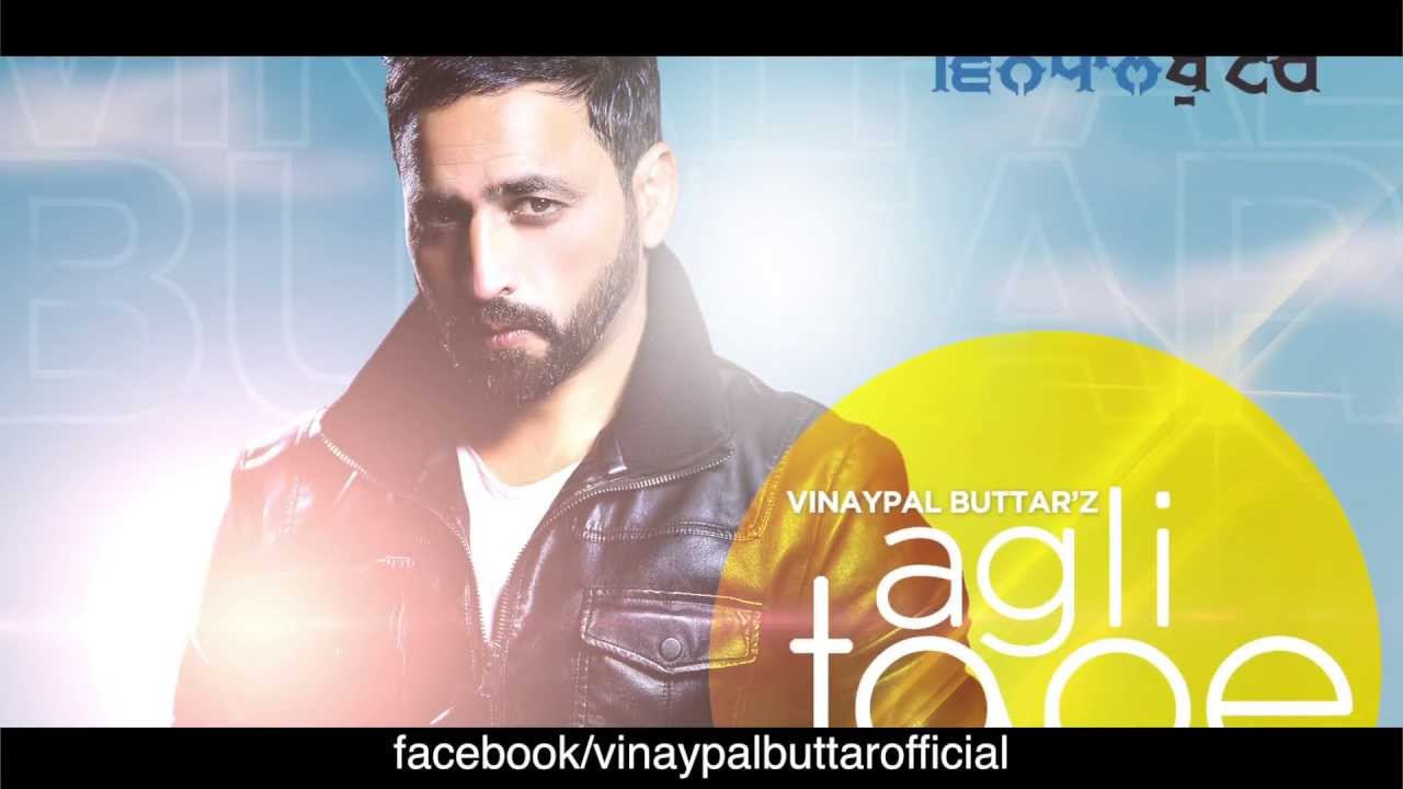 SWARG    Vinaypal Buttar    AGLI TAPE    Pav Dharia    Audio Teaser 2013