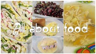ЧТО ЕСТ НАША СЕМЬЯ   фруктовый соус, лаваш с начинкой, грог, огуречный и свекольный салаты