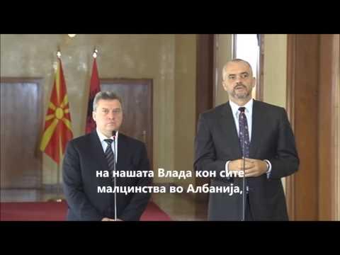 Еди Рама - средба со Ѓорге Иванов