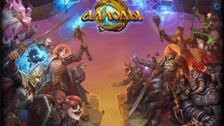 Allods Online - официальный трейлер (HD)