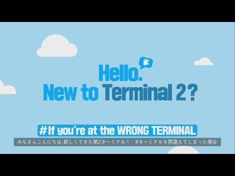 [Incheon Airport] New to Terminal 2? #if you're at the WRONG TERMINAL _JPN