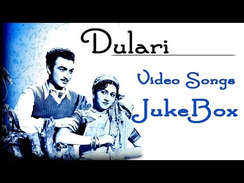Dulari | All Songs | Suhani Raat Dhal Chuki Na Jaane Tum Kab Aaoge | Jukebox