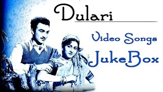 Dulari | All Songs | Suhani Raat Dhal Chuki Na Jaane Tum Kab Aaoge | Jukebox