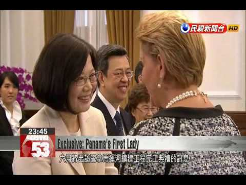 Panama's first lady says arrangements have been made for visit from President Tsai
