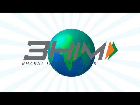 Official BHIM Mobile App Video