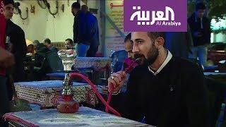 صباح العربية | الشيشة تفرض حضورها في مصر رغم كورونا