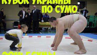 Кубок Украины по сумо 2014 г.Сумы