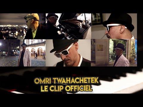 CHEB TARIK-OMRI TWAHACHTEK/ الشاب طارق - عمري توحشتك [OFFICIAL VIDEO]