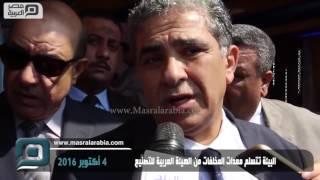 مصر العربية | البيئة تتسلم معدات المخلفات من الهيئة العربية للتصنيع
