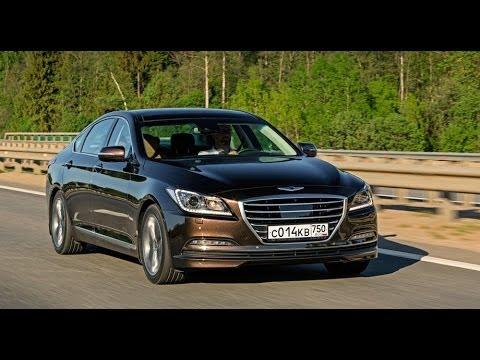 Наши Tесты 2014 Hyundai Genesis
