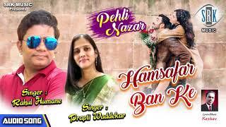 Hamsafar Ban Ke | Rahul Humane, Prapti Waddekar | Superhit Song